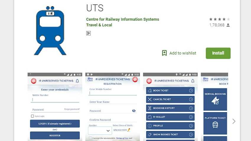 Railway Ministry Launched 'UTS on Mobile' Facility