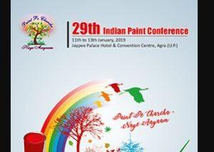 29 वां भारतीय पेंट सम्मेलन 2019 आगरा में शुरू हुआ ...