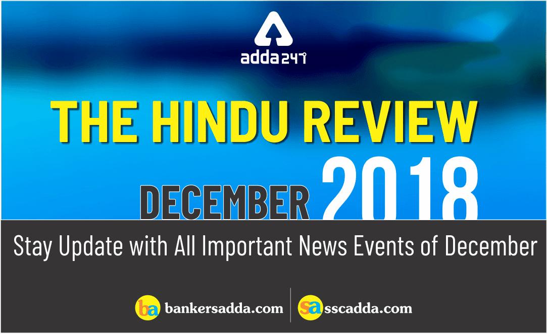 The Hindu Daily Newspaper Pdf