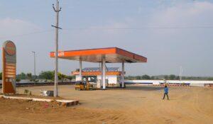 https://currentaffairs.adda247.com/wp-content/uploads/2019/06/1024px-Indian_Oil_Petrol_Bunk_06122016-940x548-300x175.jpg