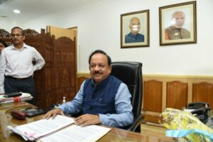 https://currentaffairs.adda247.com/wp-content/uploads/2019/06/Harsh-Vardhan-TW-1559545287-300x200.jpg