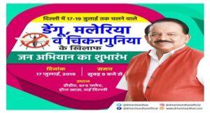 "Health Ministry to launch a ""Jan Jagrukta Abhiyaan"" in Delhi_50.1"