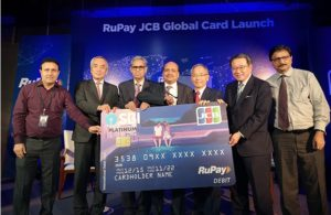 NPCI ties up with JCB for global RuPay card_50.1