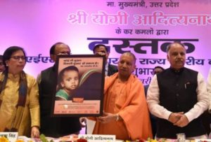 Campaign to eradicate AES and JES launched in UP_50.1