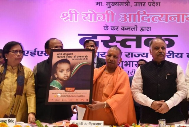 Campaign to eradicate AES and JES launched in UP