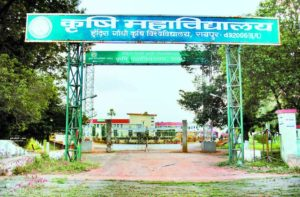 Agri-Business Incubation Centre started in Chhattisgarh_50.1
