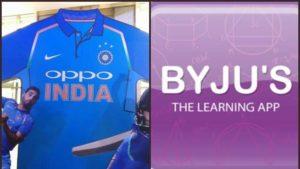 Team India gets a new sponsor_50.1