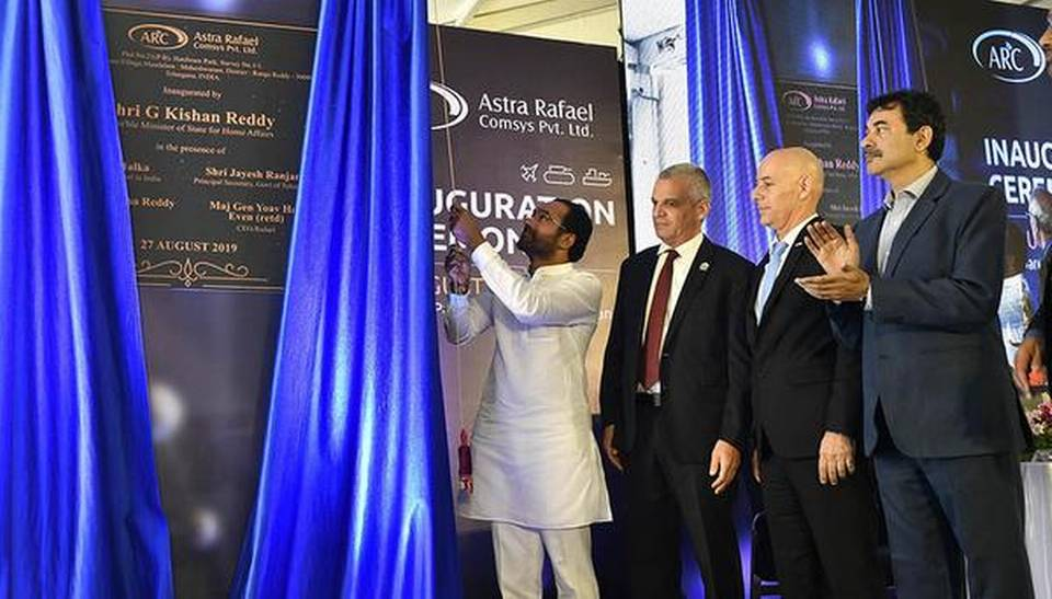 Astra Rafael Communication System inaugurated in Hyderabad_50.1