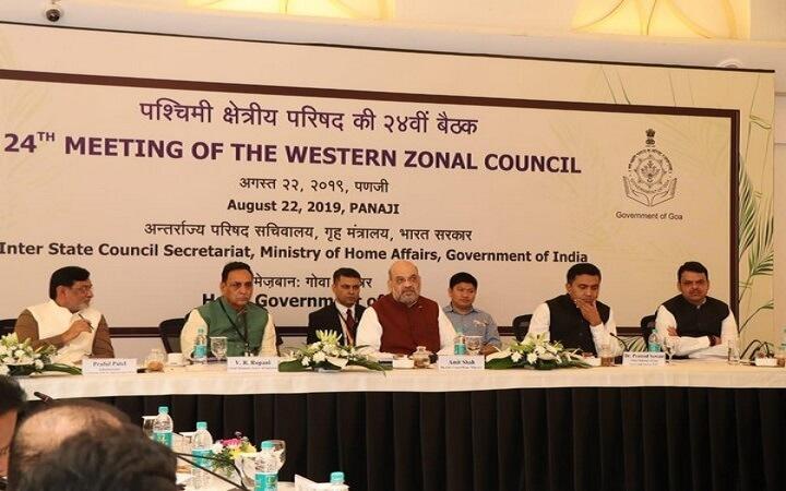 24th Meeting of Western Zonal Council held in Panaji_50.1