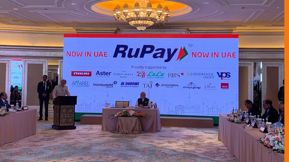 Narendra Modi launches RuPay card in UAE_50.1