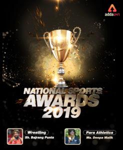 National Sports Awards 2019_50.1