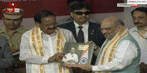 """Vice President's book titled """"Listening, Learning & Leading"""" released_50.1"""
