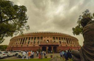 Rajya Sabha passes Consumer Protection Bill_50.1