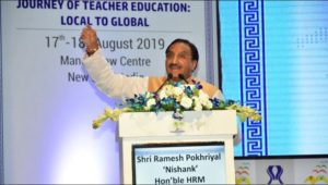 Union HRD Minister inaugurates International Conference on Teacher Education_50.1