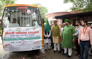 Mobile library service launched by Delhi Public Library_50.1