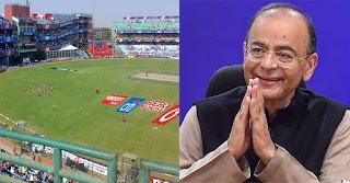 Feroz Shah Kotla Stadium to be renamed as Arun Jaitley Stadium_50.1