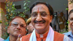 Union HRD Minister to launch 'Samagra Shiksha-Jal Suraksha'_50.1