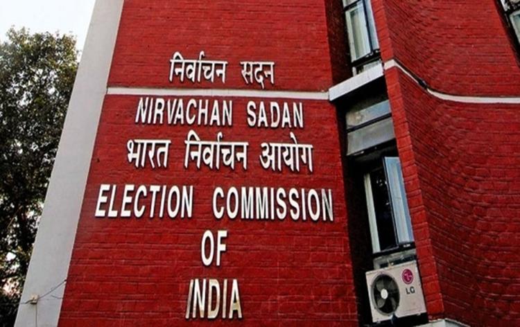 EC launches Electors Verification Programme_50.1