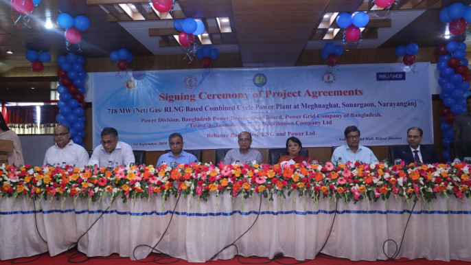 Bangladesh partners with Reliance Power for gas based power plant_50.1