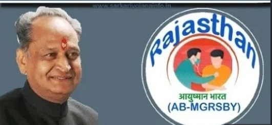 New Health Insurance Scheme AB-MGRSBY launched in Rajasthan_50.1