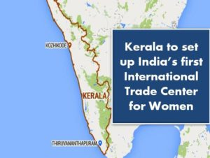 Kerala to set up India's first iWTC in Kozhikode_50.1
