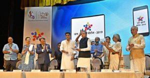 "Rajasthan launches ""Jan Soochna Portal-2019""_50.1"