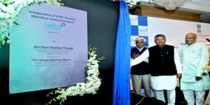 MoC Ravi Shankar Prasad launches Maritime Communication Services in India_50.1