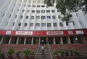 Current affairs September 19th 2019 India Post expands speed post service to 6 new foreign countries