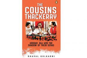 """The book titled """"The Cousins Thackeray: Uddhav, Raj and the Shadow of their Senas"""" released_50.1"""