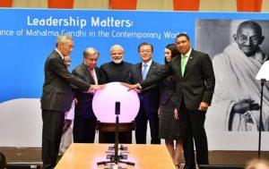 PM Modi Inaugurates Gandhi Solar Park at UN Headquarters_50.1