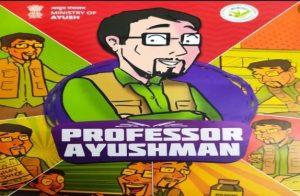 'Professor Ayushman' comic book released by Ayush Ministry in New Delhi_50.1