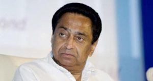 CM Kamal Nath announces Bhopal metro will be named Raja Bhoj_50.1