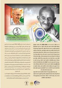 Palestine issues commemorative stamp to honour Gandhi on 150th birth anniversary_50.1