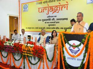 Uttarakhand CM launches awareness campaign 'Urjagiri' to stop power theft_50.1