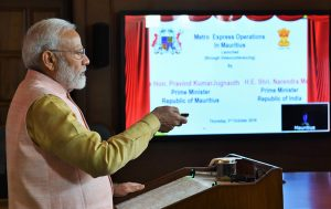 PM of India & Mauritius jointly inaugurated projects in Mauritius_50.1