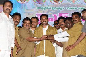 Chief Minister of Andhra Pradesh launches 'YSR Vahana Mitra'_50.1