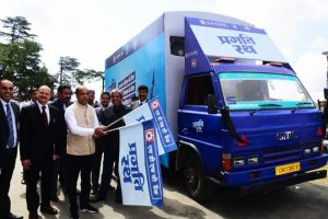 HP Chief Minister Jai Ram Thakur launched the Pragati Rath of the HDFC bank_50.1