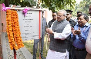 Satya Pal Malik inaugurates J&K Bazar_50.1