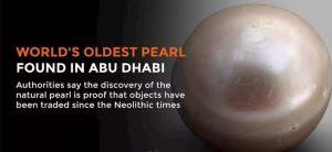 World's oldest pearl 'Abu Dhabi Pearl' discovered on Abu Dhabi Island_50.1