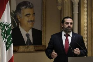 Saad Hariri resigns as Prime Minister of Lebanon_50.1