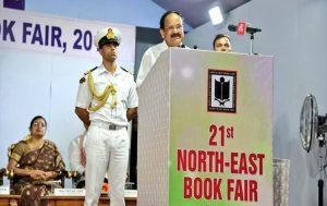 Vice President inaugurates 21st North East Book Fair in Guwahati_50.1