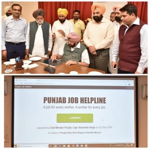 Amarinder Singh launches first of its kind 'Punjab job helpline'for job seekers_50.1