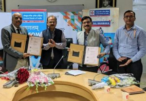 GeM partners with Central Bank of India for payment related services_50.1