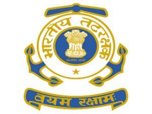 Indian Coast Guard conducted Exercise ReSAREX-2019_50.1