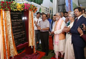 Dr Harsh Vardhan inaugurates exhibition of Technologies in Food Processing_50.1