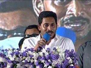 Andhra Pradesh government launches 'Nadu-Nedu' scheme_50.1