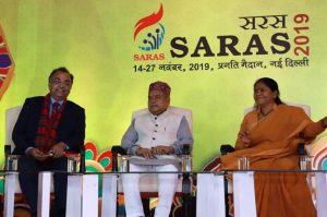 Union Minister for Rural Development inaugurates SARAS IITF 2019_50.1