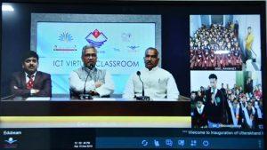 Uttarakhand CM launches virtual classes project_50.1