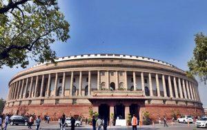 Parliament passes Jallianwala Bagh National Memorial (Amendment) Bill 2019_50.1