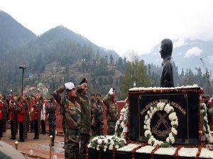 Army dedicates Goodwill Park to Late Naib Subedar Chuni Lal_50.1